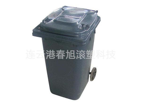 滚塑垃圾桶